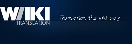 Wiki-translation logo